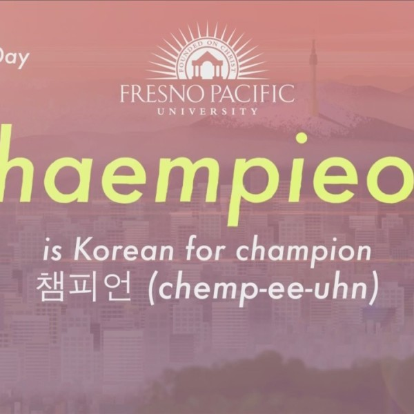 Korean_Word_of_the_Day___Champion_0_20180213215516