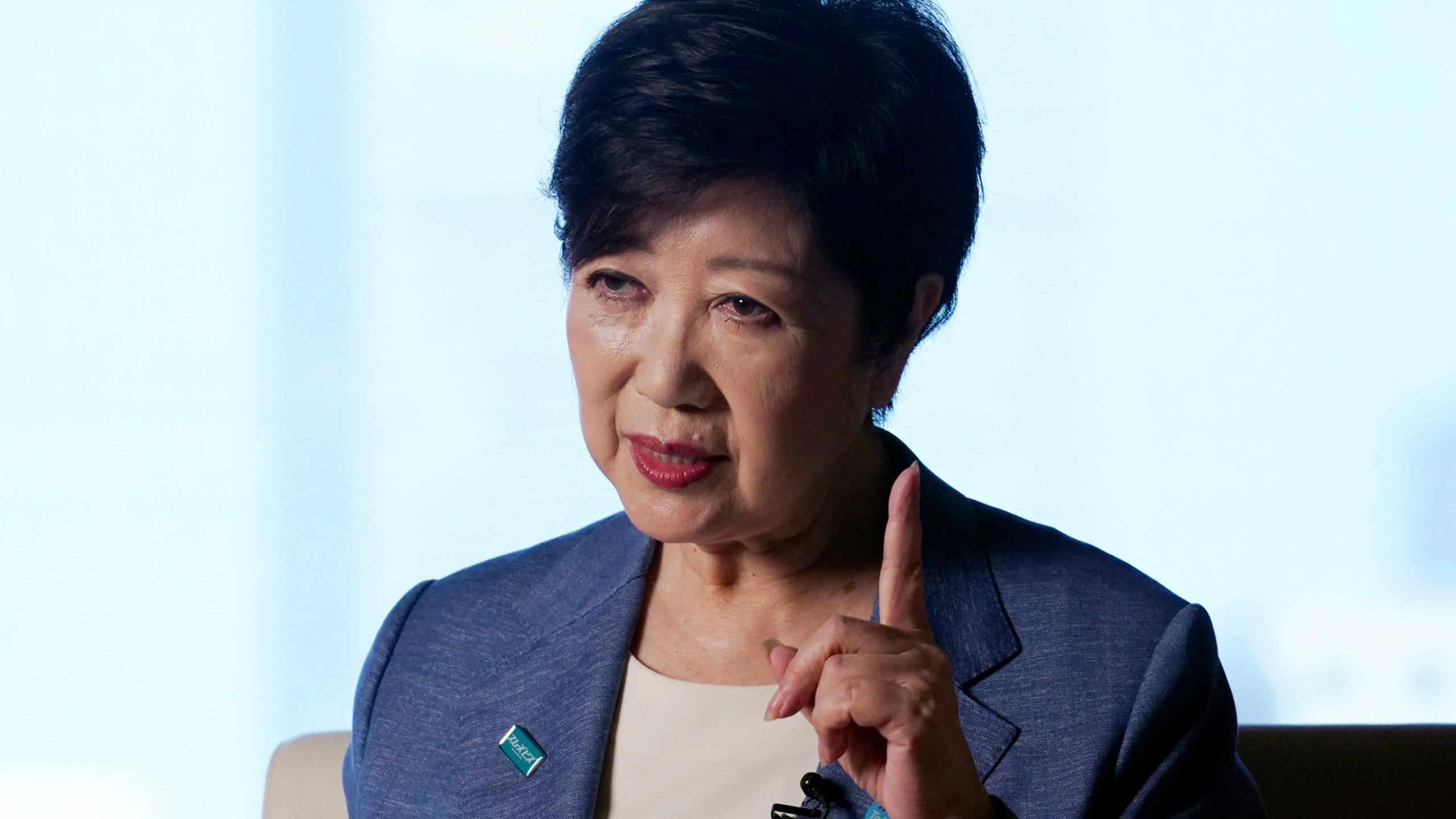 Yuriko Koike