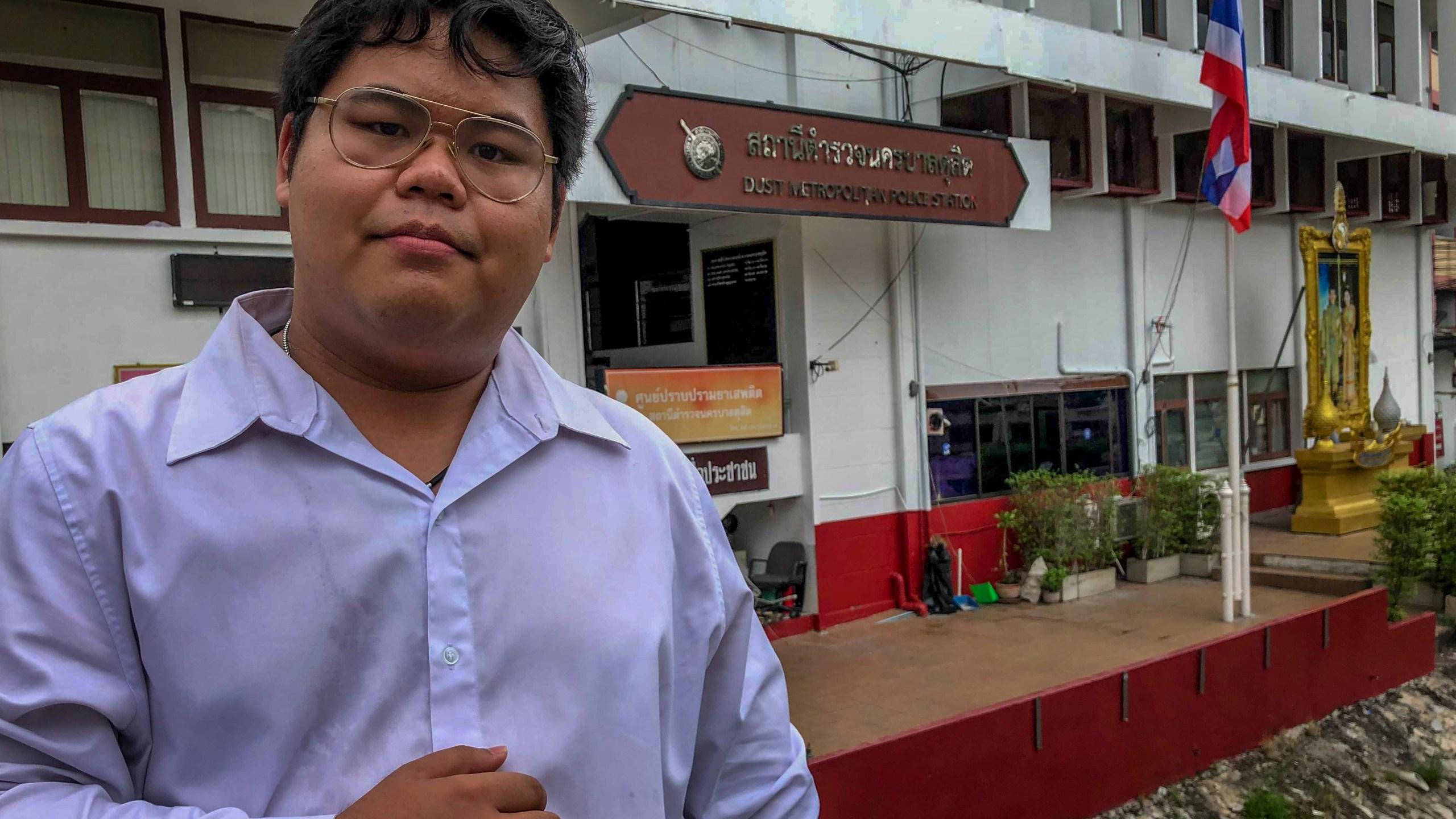 Paothong Bunkueanum