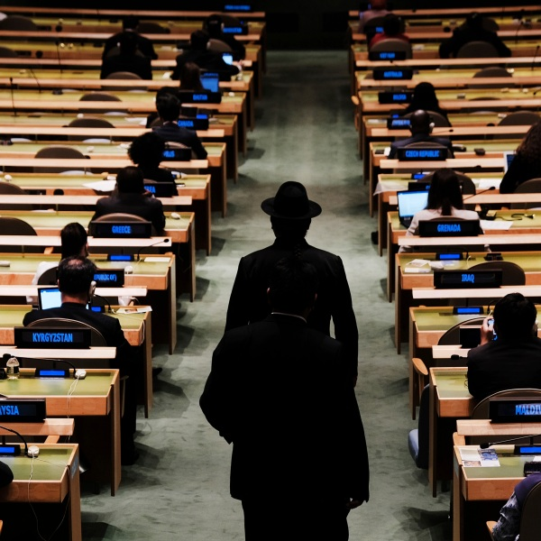 Annual United Nations General Assembly Brings World Leaders Together In Person, And Virtually